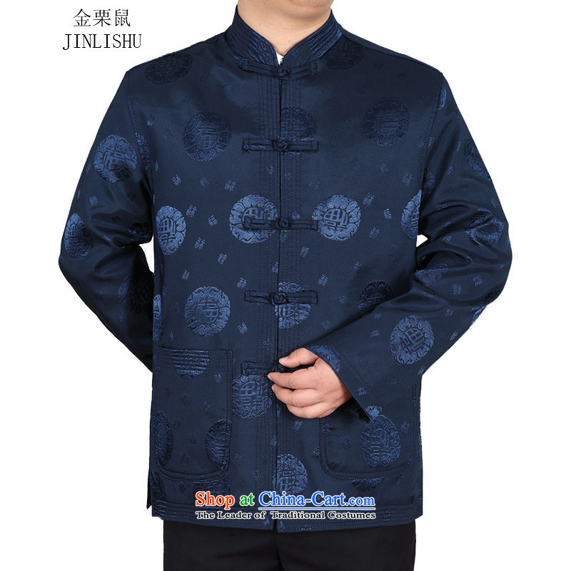 Kanaguri mouse in the autumn the new elderly men Tang Gown long sleeve jacket coat Chinese collar larger national costumes father replacing dark blue?XXXL_190