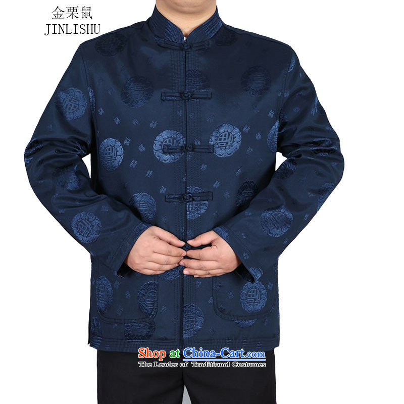 Kanaguri mouse in the autumn the new elderly men Tang Gown long sleeve jacket coat Chinese collar larger national costumes father boxed dark blue聽XXXL/190, kanaguri mouse (JINLISHU) , , , shopping on the Internet