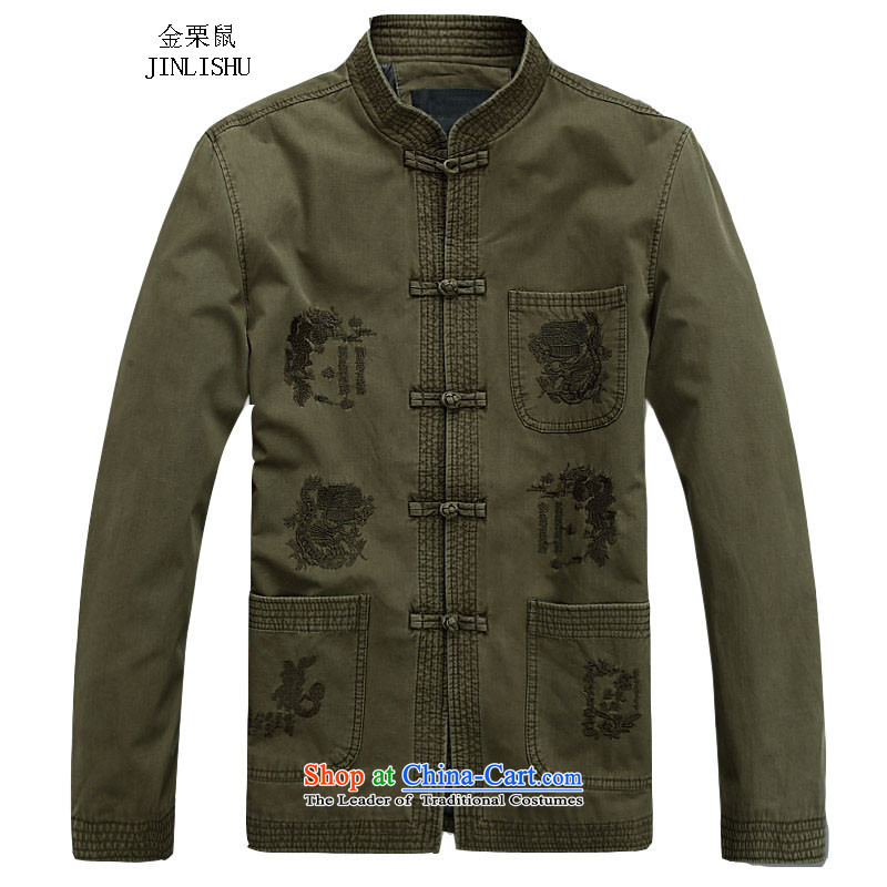 Kanaguri Mouse New Men Tang jackets Fall/Winter Collections Long-sleeve China wind male collar in Chinese national costumes older festive holiday gifts�No. 1 Color�XXL/185