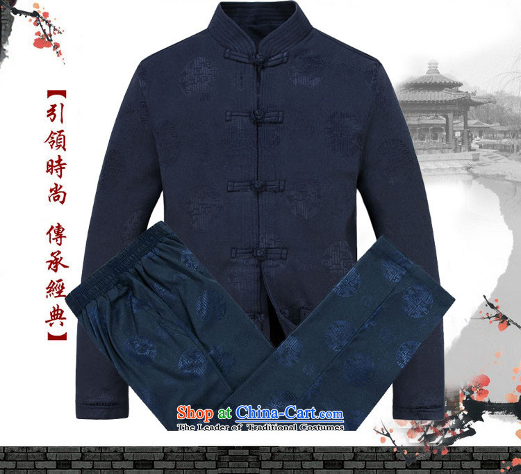 Kanaguri mouse autumn and winter new Tang dynasty Long-sleeve men Tang Dynasty Package Tang jacket men fall and winter Tang pants thick red kit聽M/170 picture, prices, brand platters! The elections are supplied in the national character of distribution, so action, buy now enjoy more preferential! As soon as possible.