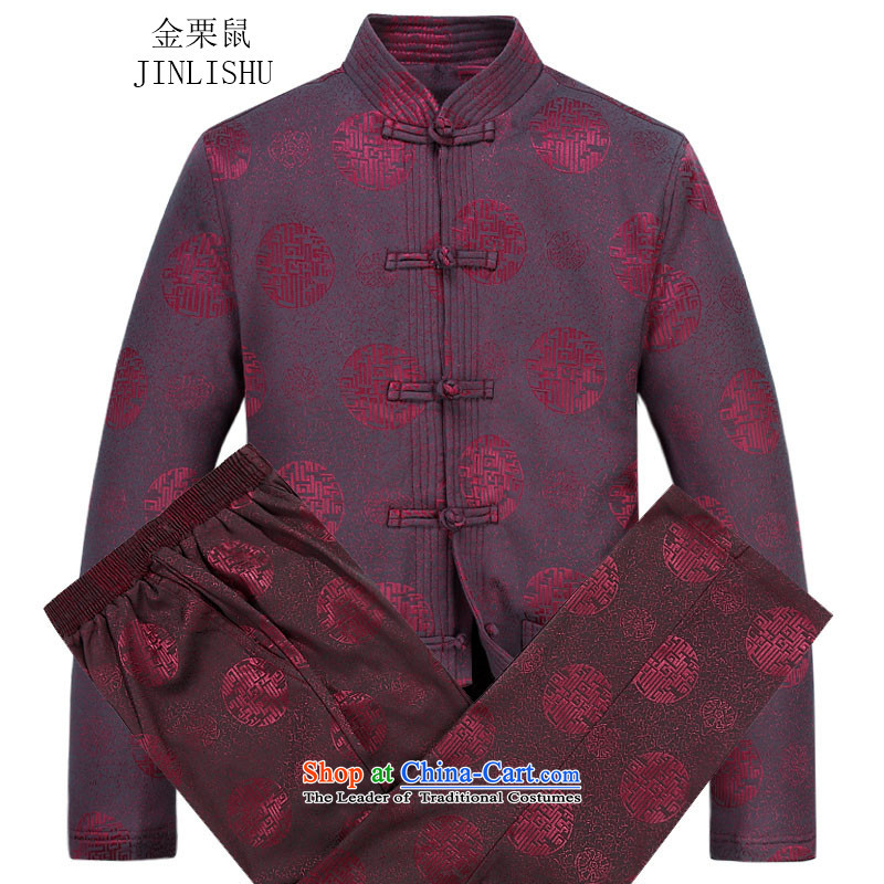 Kanaguri mouse autumn and winter new Tang dynasty Long-sleeve men Tang Dynasty Package Tang jacket men fall and winter Tang pants thick red?M/170 Kit
