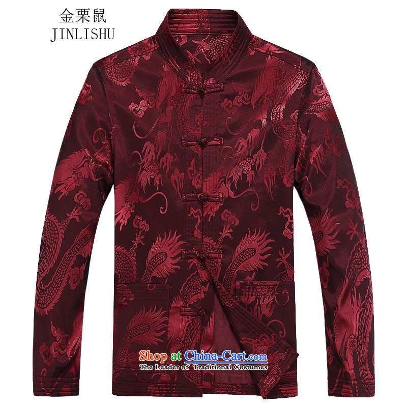 Kanaguri mouse autumn and winter new men's jackets for older Tang long-sleeved jacket red T-shirt�