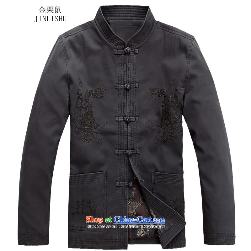 Kanaguri mouse autumn and winter new Tang dynasty in older men Tang jacket燲XXL Dark Gray
