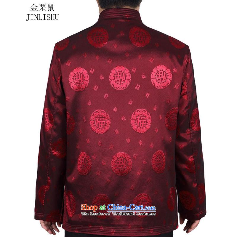 Kanaguri mouse autumn and winter jackets Tang men father replacing Tang Red聽M/170, kanaguri mouse (JINLISHU) , , , shopping on the Internet