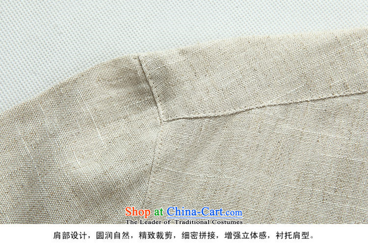 Kanaguri mouse autumn new long-sleeved Tang Dynasty Package beige sweater male聽L picture, prices, brand platters! The elections are supplied in the national character of distribution, so action, buy now enjoy more preferential! As soon as possible.