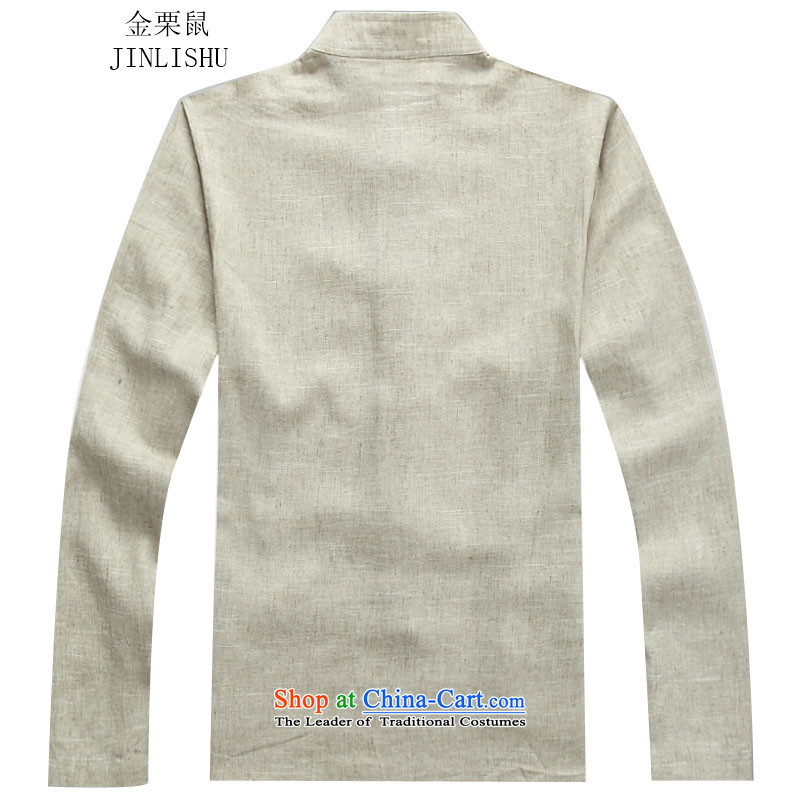 Kanaguri mouse autumn new long-sleeved Tang Dynasty Package beige sweater men聽, L, Kim Gopher (JINLISHU) , , , shopping on the Internet