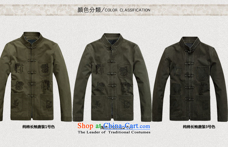 Kanaguri Mouse New Men Tang jackets Fall/Winter Collections l Tang Dynasty聽3 color聽pictures, prices, XL/180 brand platters! The elections are supplied in the national character of distribution, so action, buy now enjoy more preferential! As soon as possible.