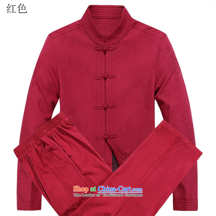 Kanaguri Mouse New Men Tang long-sleeved jacket kit red kit聽80 pictures, prices, brand platters! The elections are supplied in the national character of distribution, so action, buy now enjoy more preferential! As soon as possible.