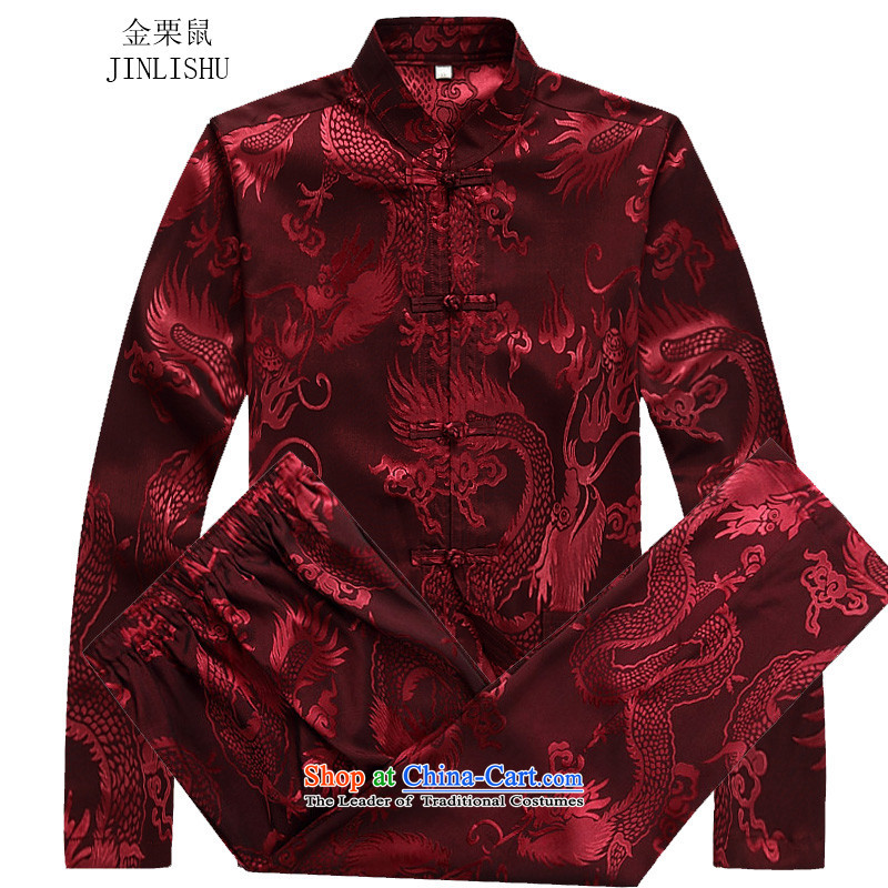 Kanaguri mouse autumn and winter new Tang Dynasty Package long-sleeved men's father red kit聽M