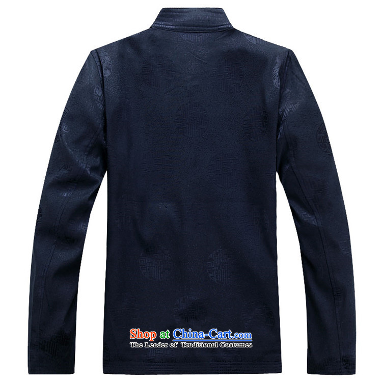 Kanaguri mouse autumn and winter New Kit Tang dynasty male long-sleeved shirt dark blue packagedXXL picture, prices, brand platters! The elections are supplied in the national character of distribution, so action, buy now enjoy more preferential! As soon as possible.