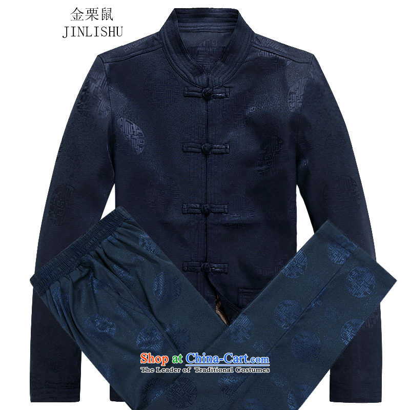 Kanaguri mouse autumn and winter New Kit Tang dynasty male long-sleeved shirt dark blue packaged燲XL