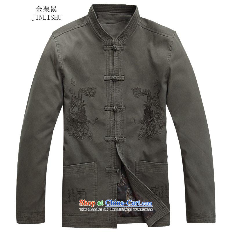 Kanaguri mouse autumn and winter new Tang dynasty in older men Tang jacket聽XXL, deep blue kanaguri mouse (JINLISHU) , , , shopping on the Internet