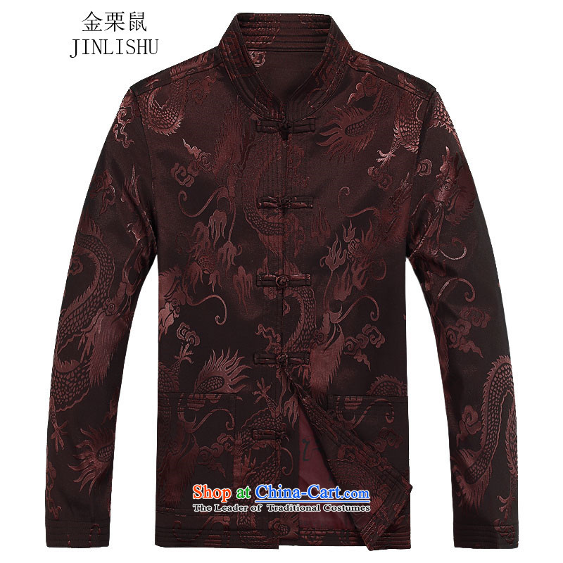 Kanaguri mouse autumn and winter, men's jackets for older Tang long-sleeved jacket with coffee-colored shirts father�
