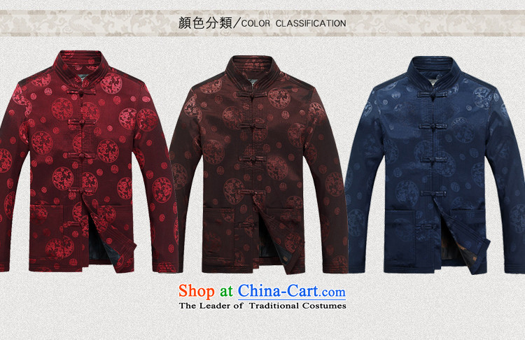 Kanaguri mouse autumn and winter new Tang dynasty thick long-sleeved jacket blue聽L/175 Tang Picture, prices, brand platters! The elections are supplied in the national character of distribution, so action, buy now enjoy more preferential! As soon as possible.