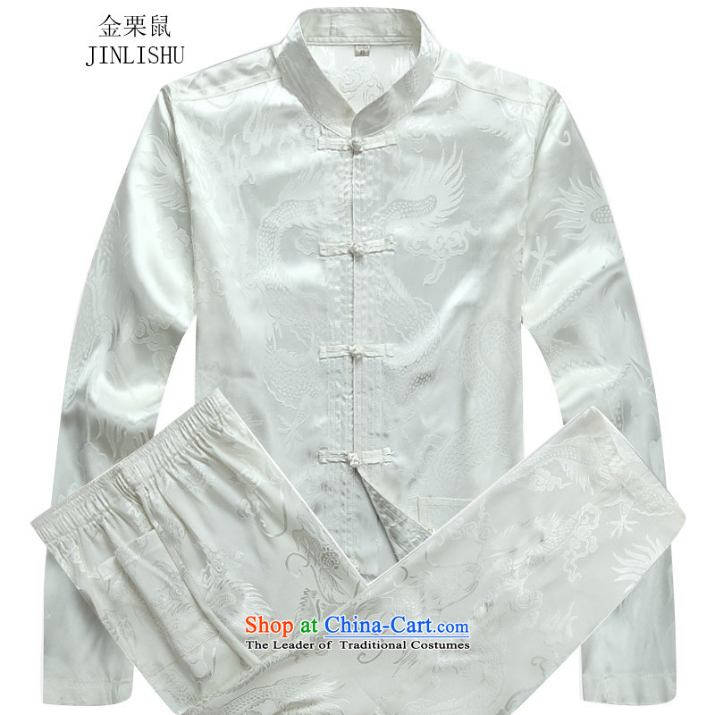 Kanaguri mouse autumn and winter, Tang Dynasty Package long-sleeved white kit installed father聽XXL