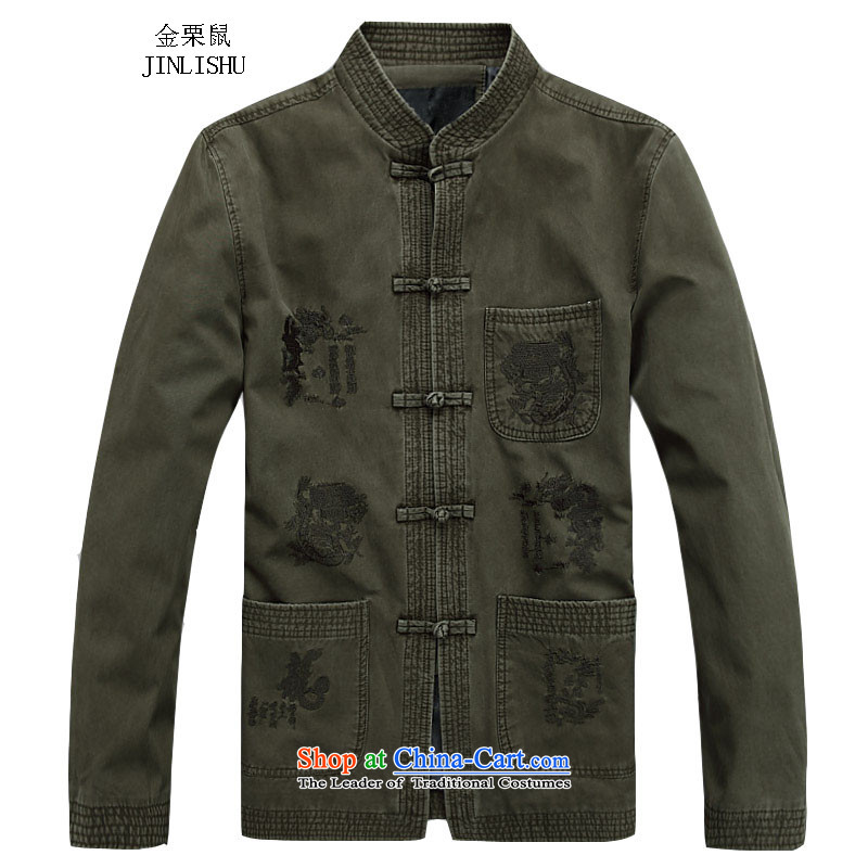 Kanaguri Mouse New Men Tang jackets Fall/Winter Collections long-sleeved shirt collar�No. 2 Color Tang dynasty�M/170