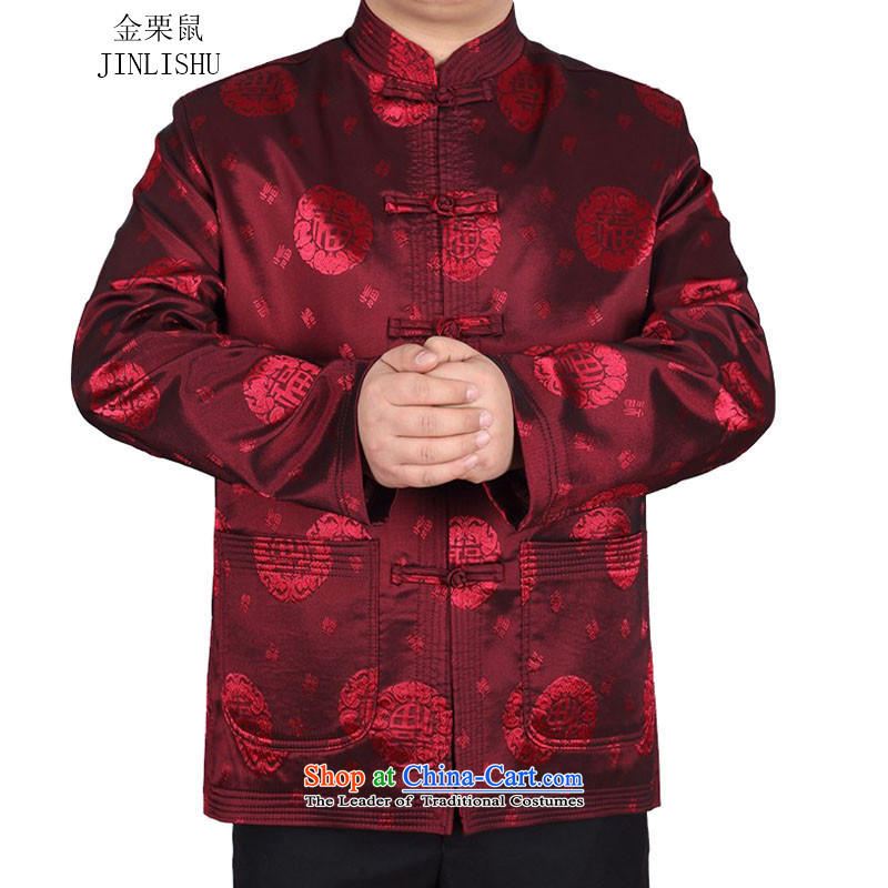 Kanaguri mouse of older persons in the autumn and winter Tang Dynasty Chinese cotton-thick red燤_170 Jacket