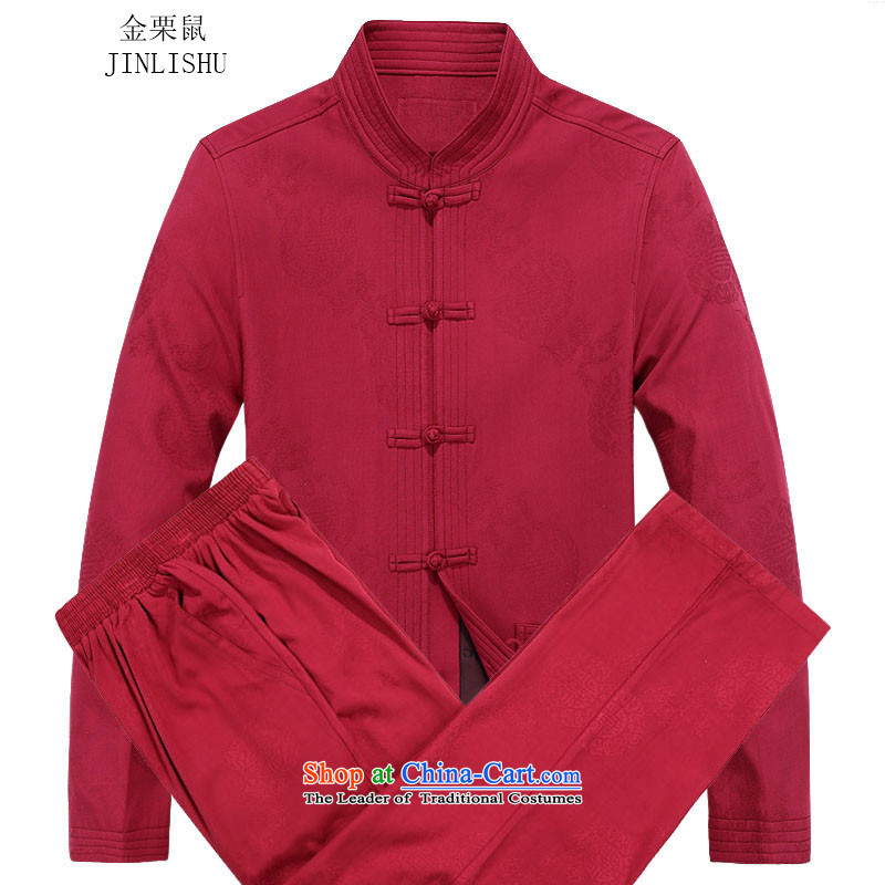 Kanaguri mouse autumn and winter New Men Tang long-sleeved jacket kit Red Kit 80