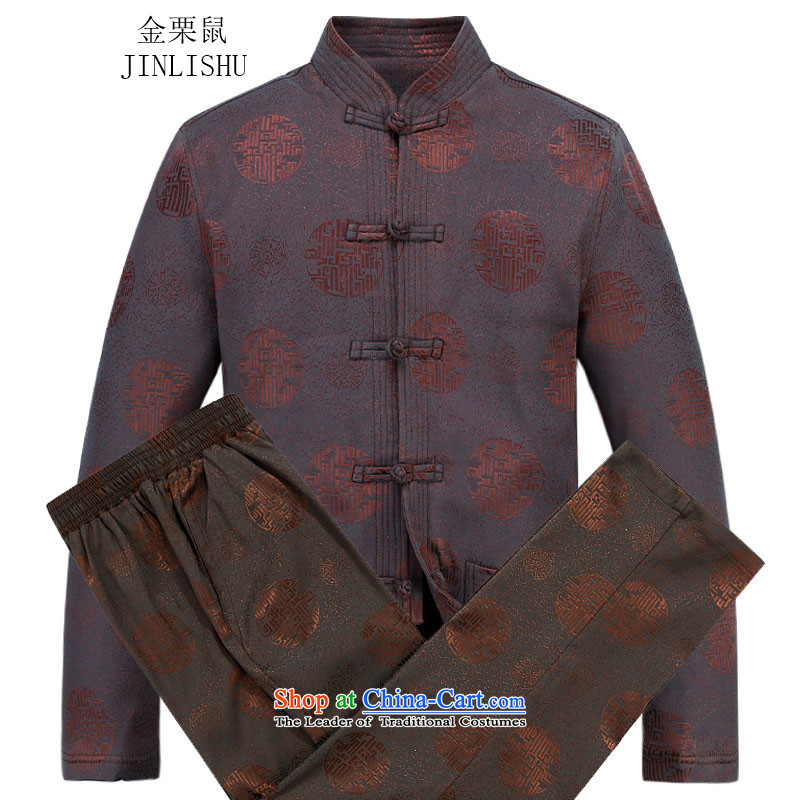 Kanaguri mouse autumn and winter new Tang dynasty Long-sleeve men Tang Dynasty Package Brown燲XL_185 Kit
