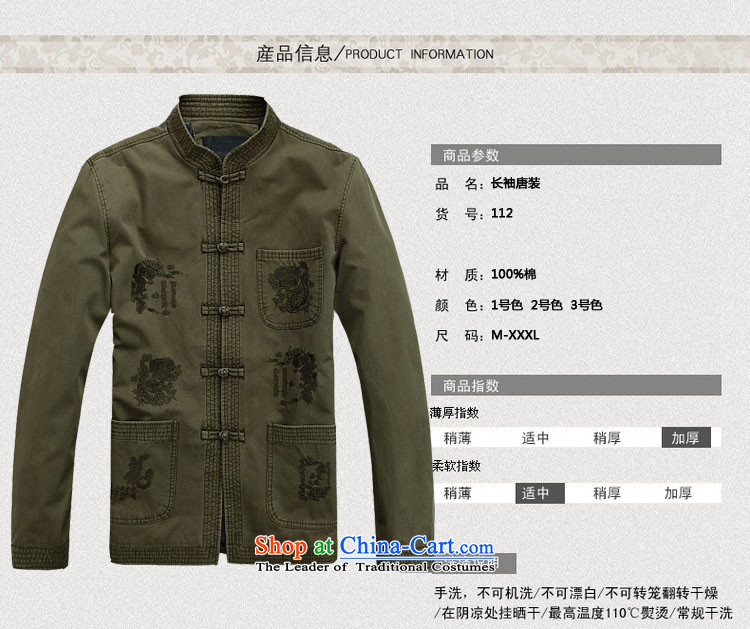 Kanaguri Mouse New Men Tang jackets Fall/Winter Collections Long-sleeve China wind male collar in Chinese national costumes older festive holiday gifts聽2 color聽pictures, prices, XXL/185 brand platters! The elections are supplied in the national character of distribution, so action, buy now enjoy more preferential! As soon as possible.