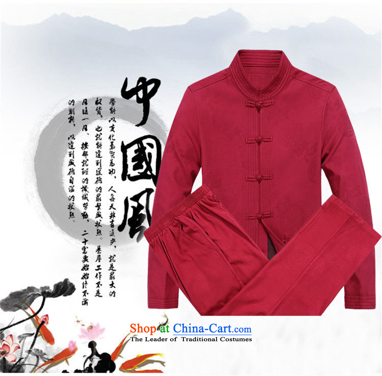 Kanaguri mouse autumn New Men long-sleeved Tang Dynasty Package of older persons in a mock-neck jacket coat male national costumes father Load Blue Kit 90 pictures, prices, brand platters! The elections are supplied in the national character of distribution, so action, buy now enjoy more preferential! As soon as possible.