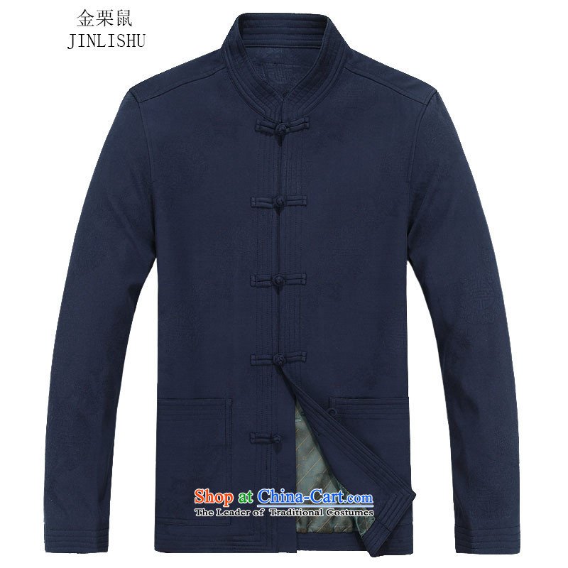 Kanaguri mouse autumn New Men long-sleeved Tang Dynasty Package of older persons in a mock-neck jacket coat male national costumes father Load Blue Kit 90 kanaguri mouse (JINLISHU) , , , shopping on the Internet