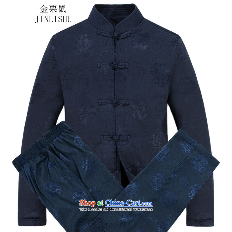Kanaguri mouse winter men Tang dynasty warm thick cotton coat in older plus lint-free cotton jacket coat kit father winter clothing dark blue燤_170 Kit