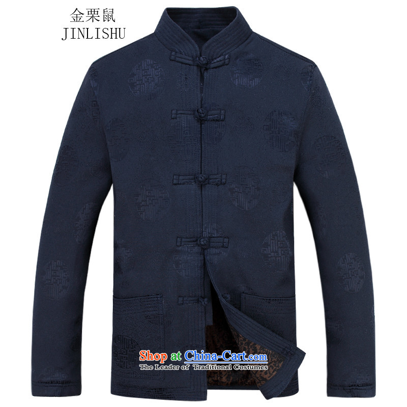 Kanaguri mouse winter men Tang dynasty warm thick cotton coat in older plus lint-free cotton jacket coat kit father winter clothing dark blue packaged聽M/170, kanaguri mouse (JINLISHU) , , , shopping on the Internet