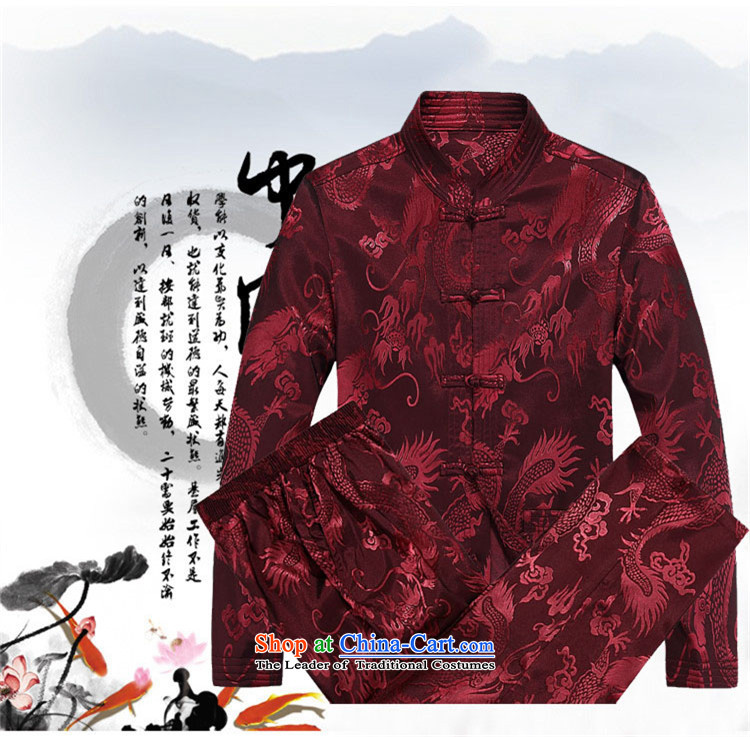 Kanaguri mouse men Tang kit jacket in older long sleeve jacket dad installed China wind cotton coat autumn Blue Kit聽70 pictures, prices, brand platters! The elections are supplied in the national character of distribution, so action, buy now enjoy more preferential! As soon as possible.