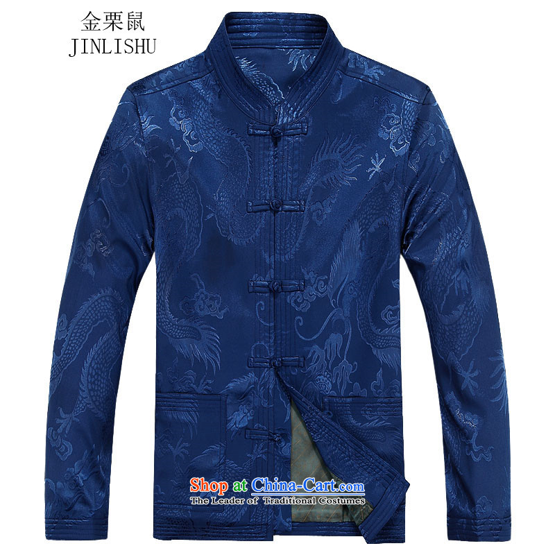 Kanaguri mouse men Tang kit jacket in older long sleeve jacket dad installed China wind cotton coat autumn Blue Kit聽70 kanaguri mouse (JINLISHU) , , , shopping on the Internet