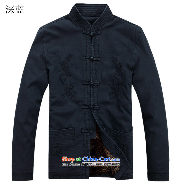 Kanaguri mouse new winter clothing thick men in Tang Dynasty cotton jacket older Men's Mock-Neck cotton coat Chinese father boxed national costumes聽L/175 Dark Gray Photo, prices, brand platters! The elections are supplied in the national character of distribution, so action, buy now enjoy more preferential! As soon as possible.