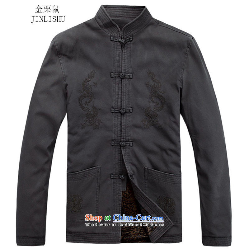 Kanaguri mouse new winter clothing thick men in Tang Dynasty cotton jacket older Men's Mock-Neck cotton coat Chinese father boxed national costumes?L/175 Dark Gray