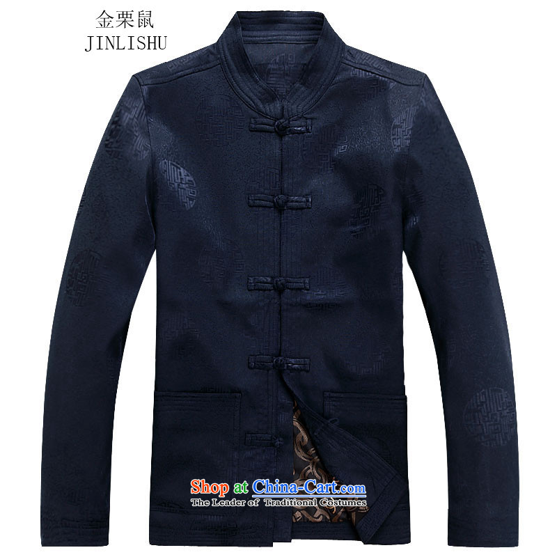 Kanaguri Mouse Suite New Tang dynasty Long-sleeve Kit Man Chun Tang dark blue jacket jacket coat?S