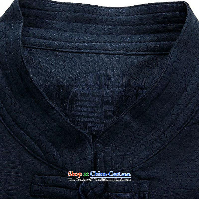 Kanaguri Mouse Suite New Tang dynasty Long-sleeve Kit Man Chun Tang dark blue jacket jacket coat聽S kanaguri mouse (JINLISHU) , , , shopping on the Internet