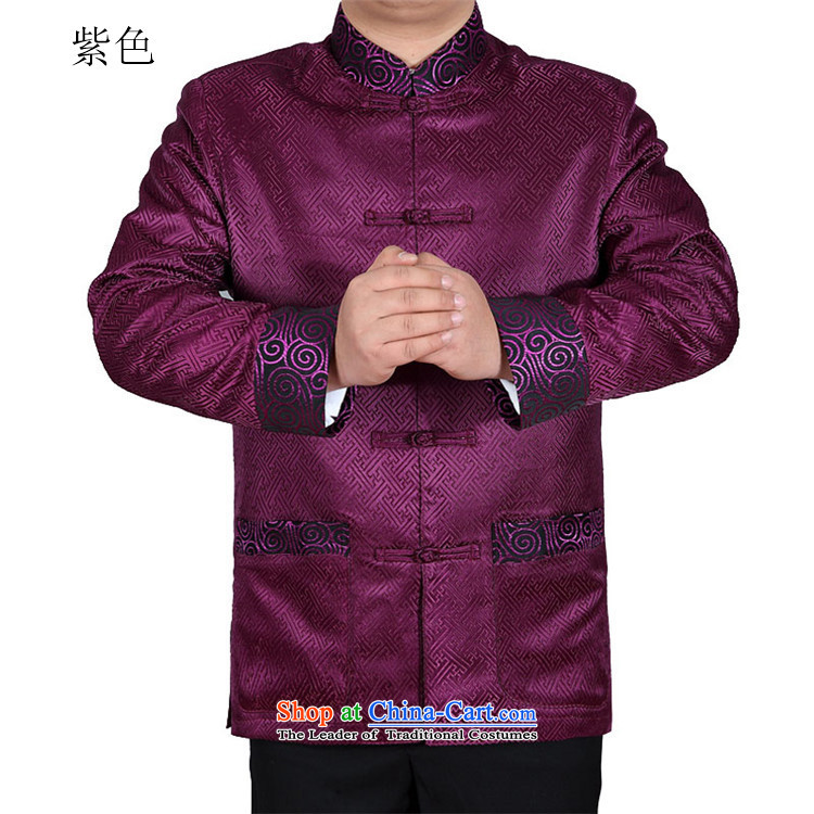 Kanaguri Mouse Tang dynasty Long-sleeve Autumn New Men Tang jackets, GOLD聽XXXL jacket picture, prices, brand platters! The elections are supplied in the national character of distribution, so action, buy now enjoy more preferential! As soon as possible.