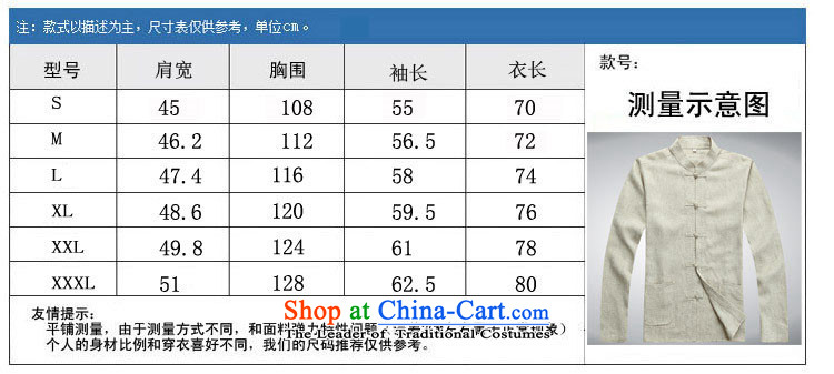 Kanaguri Mouse Choo, older men long-sleeved Tang Dynasty Package beige Kit聽L picture, prices, brand platters! The elections are supplied in the national character of distribution, so action, buy now enjoy more preferential! As soon as possible.