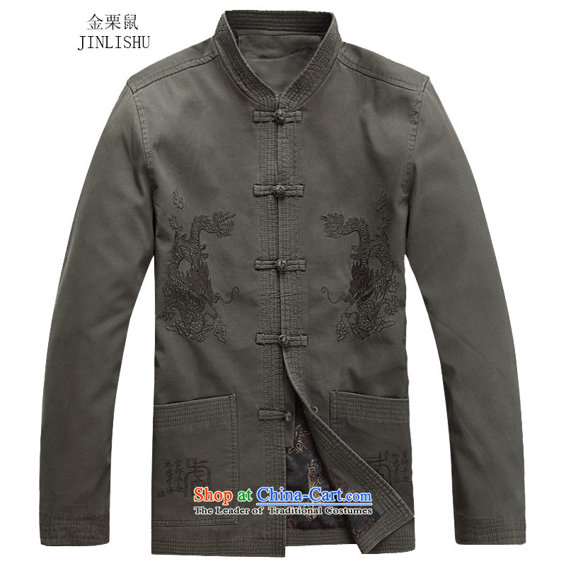 Kanaguri mouse autumn and winter new Tang dynasty in older men Tang jacket, gray and green燲XXL
