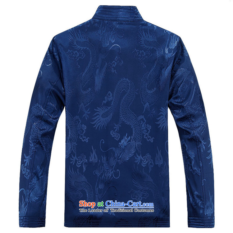 Kanaguri mouse men Tang jackets in older long sleeve jacket father Boxed Sets blue聽90 pictures, prices, brand platters! The elections are supplied in the national character of distribution, so action, buy now enjoy more preferential! As soon as possible.