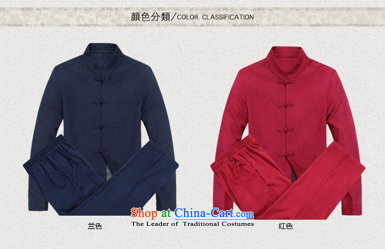 Kanaguri Mouse New Men Tang long-sleeved jacket kit collar China wind jacket in autumn Tang older Blue Kit聽75 pictures, prices, brand platters! The elections are supplied in the national character of distribution, so action, buy now enjoy more preferential! As soon as possible.