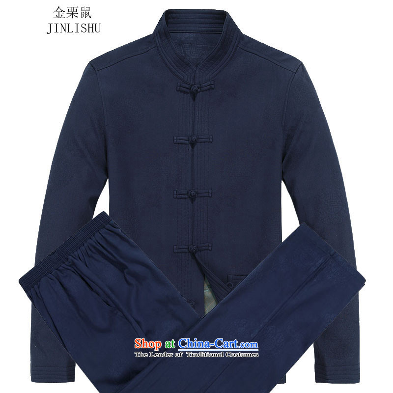 Kanaguri Mouse New Men Tang long-sleeved jacket kit collar China wind jacket in autumn Tang older Blue Kit 75
