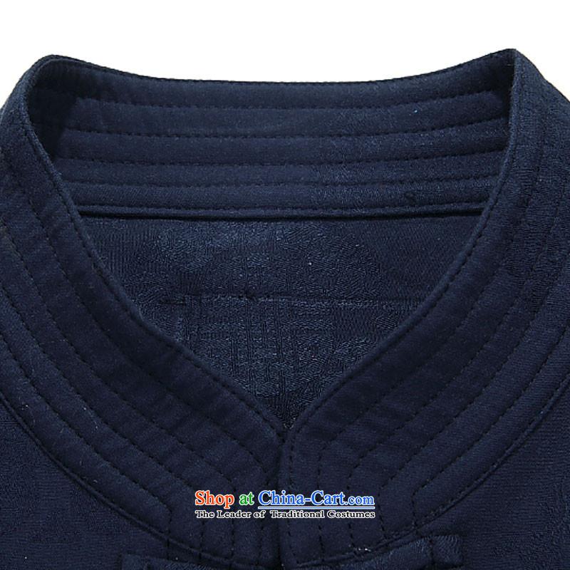 Kanaguri Mouse New Men Tang long-sleeved jacket kit collar China wind jacket in autumn Tang older Blue Kit聽75 kanaguri mouse (JINLISHU) , , , shopping on the Internet