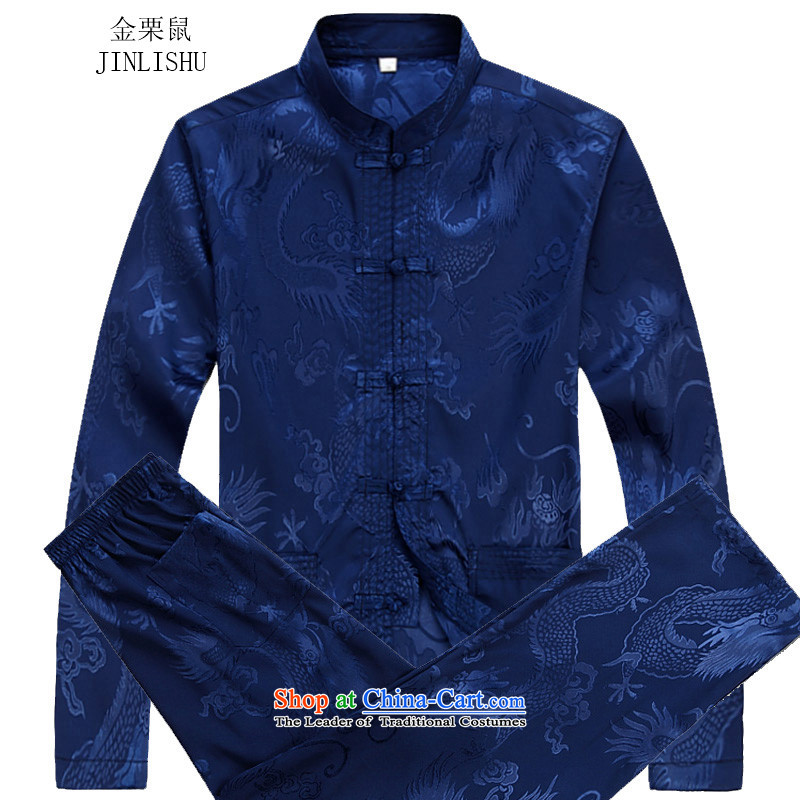 Kanaguri Mouse Suite Tang dynasty long-sleeved Han-men in older load dad grandpa blue packaged燲XL