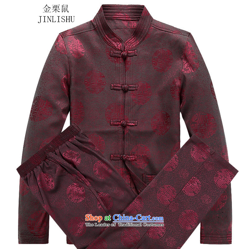 Kanaguri Mouse Suite New Tang dynasty Long-sleeve Kit Man Chun Tang Jacket Kit?XXXL Red Jacket