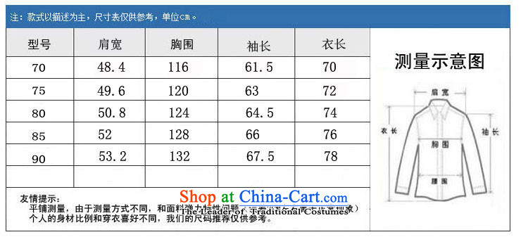Kanaguri mouse in autumn, Tang older jacket jacket, navy blue聽85 pictures, prices, brand platters! The elections are supplied in the national character of distribution, so action, buy now enjoy more preferential! As soon as possible.