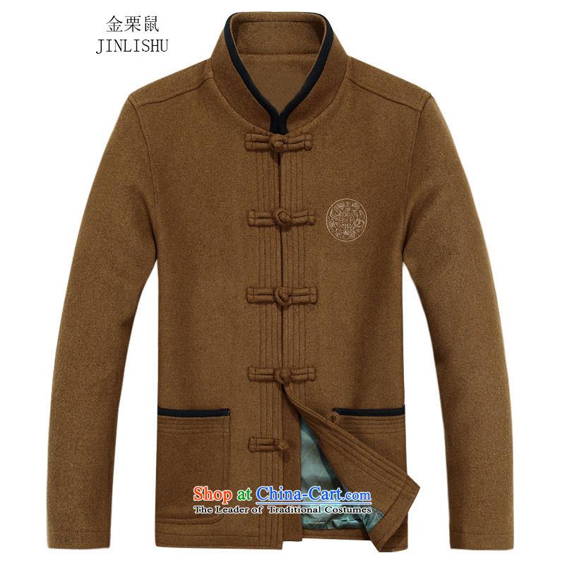 Kanaguri mouse in autumn, Tang older jacket jacket, navy blue聽85, Kim Gopher JINLISHU () , , , shopping on the Internet