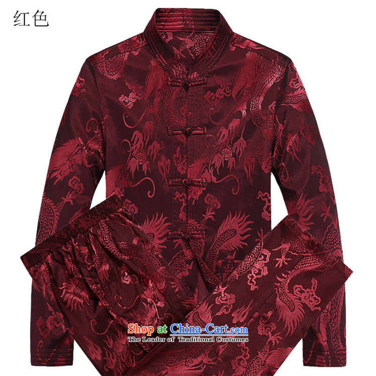 Kanaguri mouse men Tang jackets in older long sleeve jacket father red kit聽90 pictures, prices, brand platters! The elections are supplied in the national character of distribution, so action, buy now enjoy more preferential! As soon as possible.