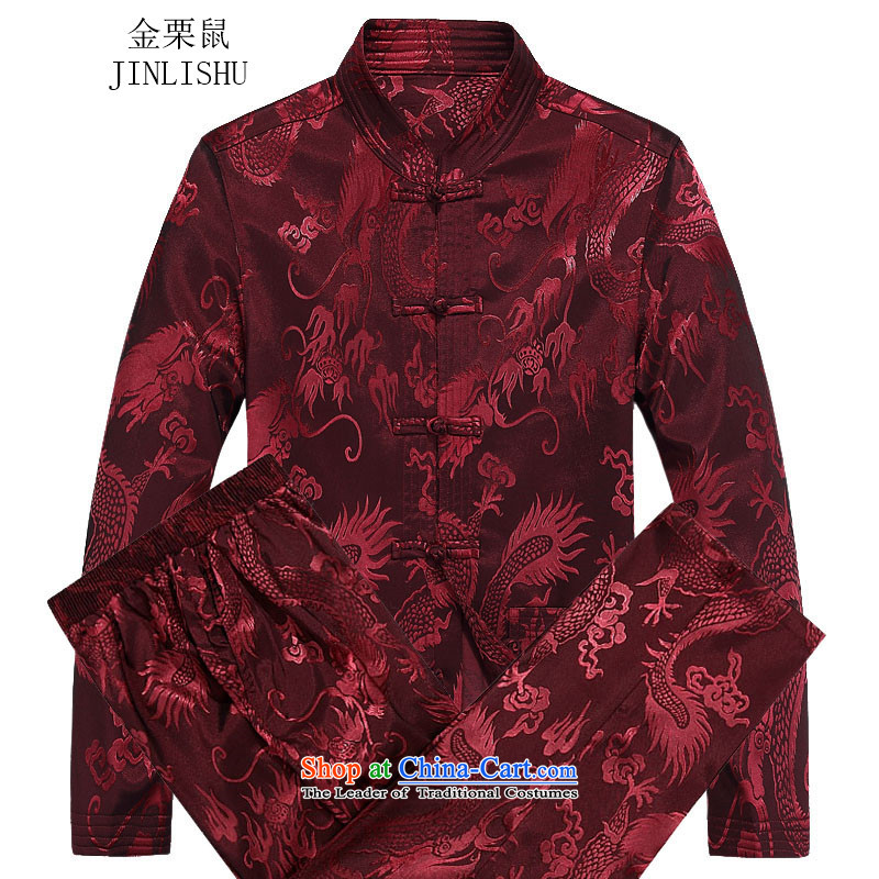 Kanaguri mouse men Tang jackets in older long sleeve jacket father Red Kit聽90