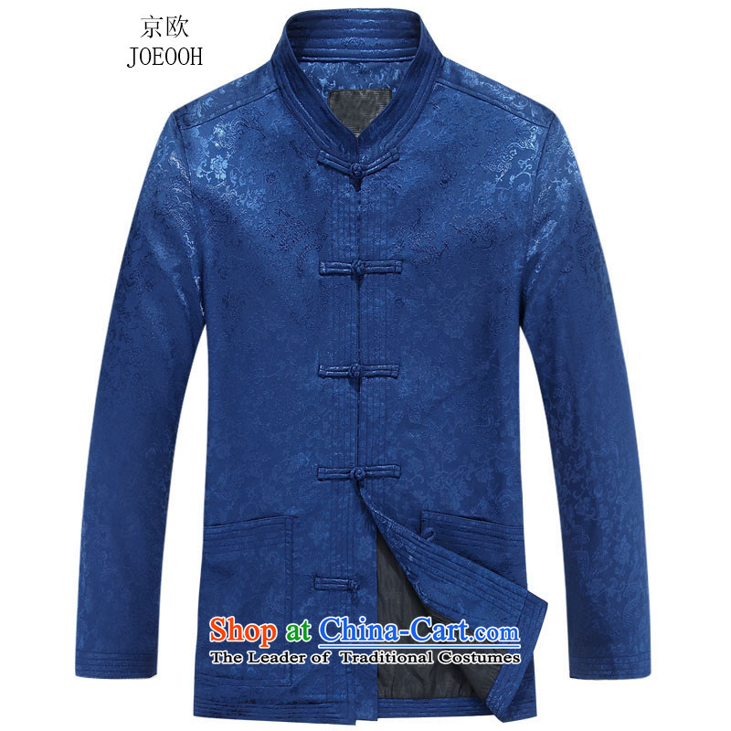 Beijing New European men's jackets Tang long-sleeved shirt collar China wind spring and autumn jacket Blue�0