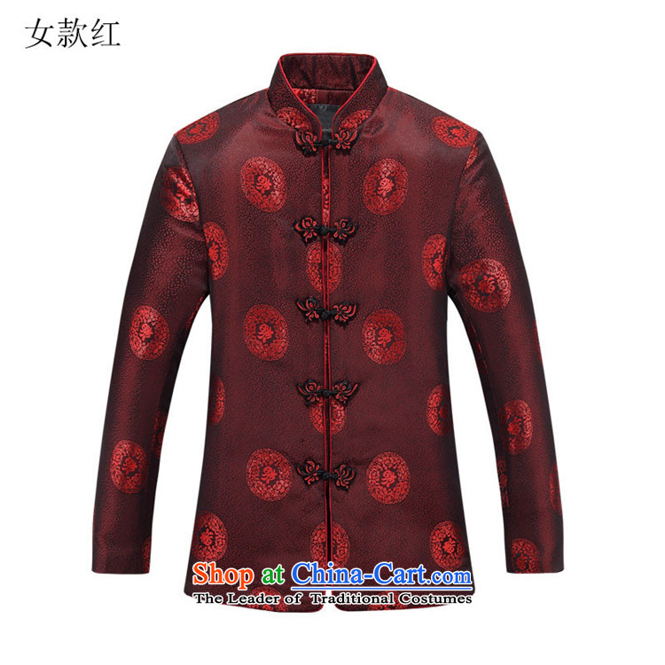 Beijing Europe of autumn and winter new Fu Shou of older persons in the Tang dynasty, couples long-sleeved middle-aged men's Mock-Neck Shirt men red men 175 pictures, prices, brand platters! The elections are supplied in the national character of distribution, so action, buy now enjoy more preferential! As soon as possible.