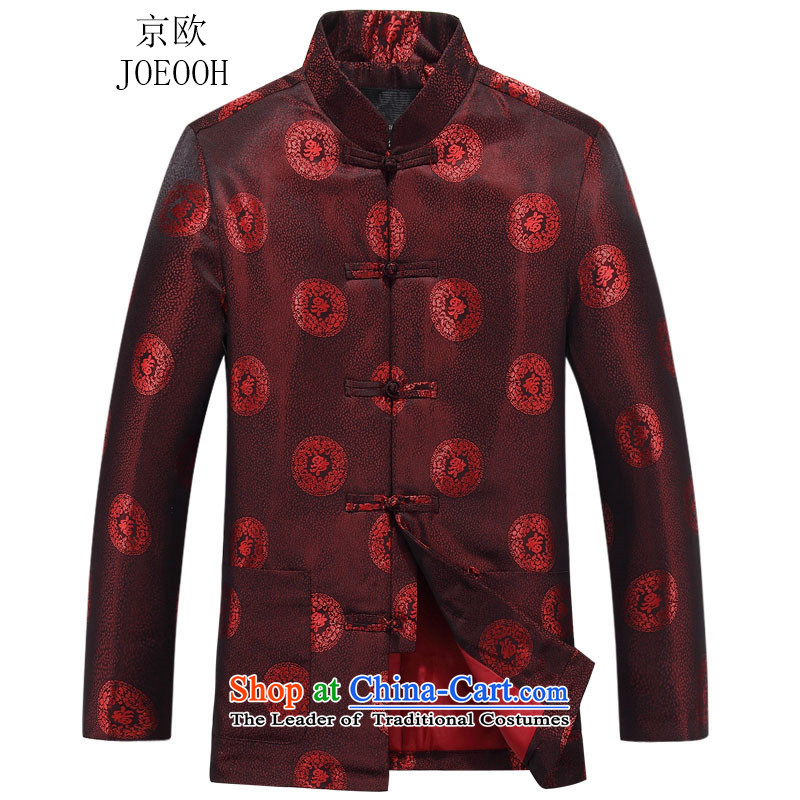 Beijing Europe of autumn and winter new Fu Shou of older persons in the Tang dynasty, couples long-sleeved middle-aged men's Mock-Neck Shirt men red men 175